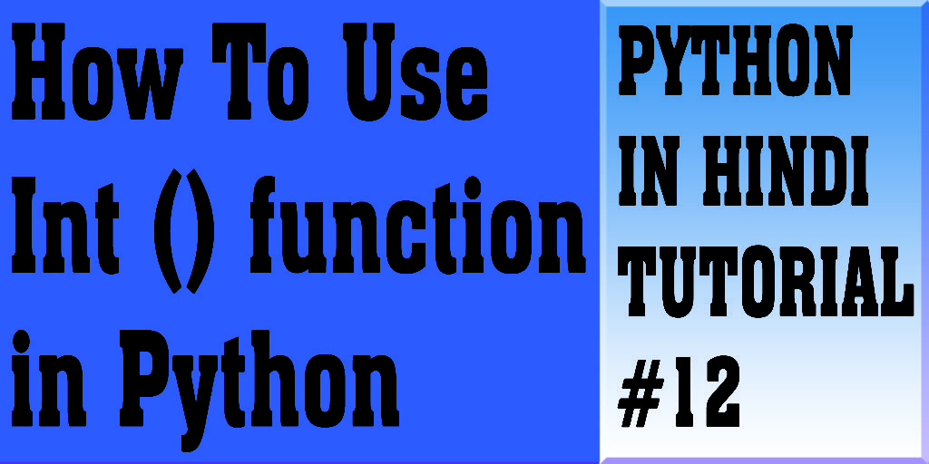 int () function in python