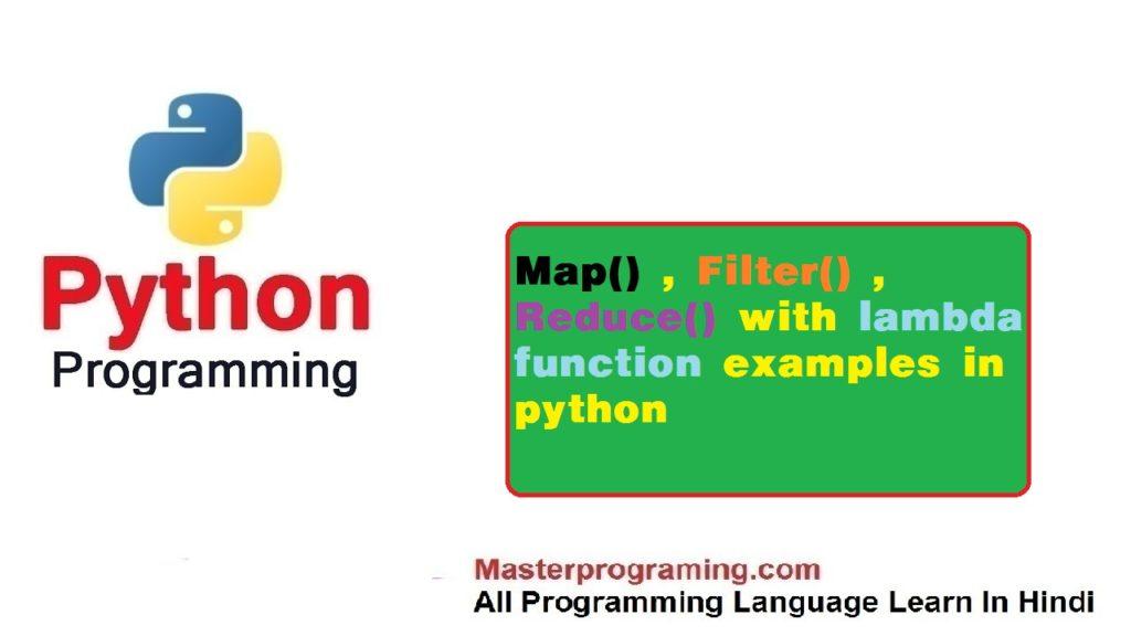 Python Map Filter Reduce