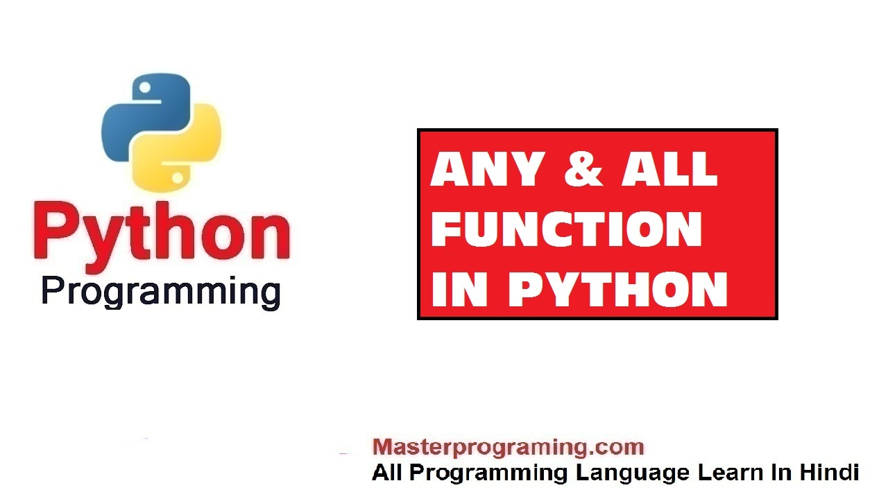 Any & all function in Hindi