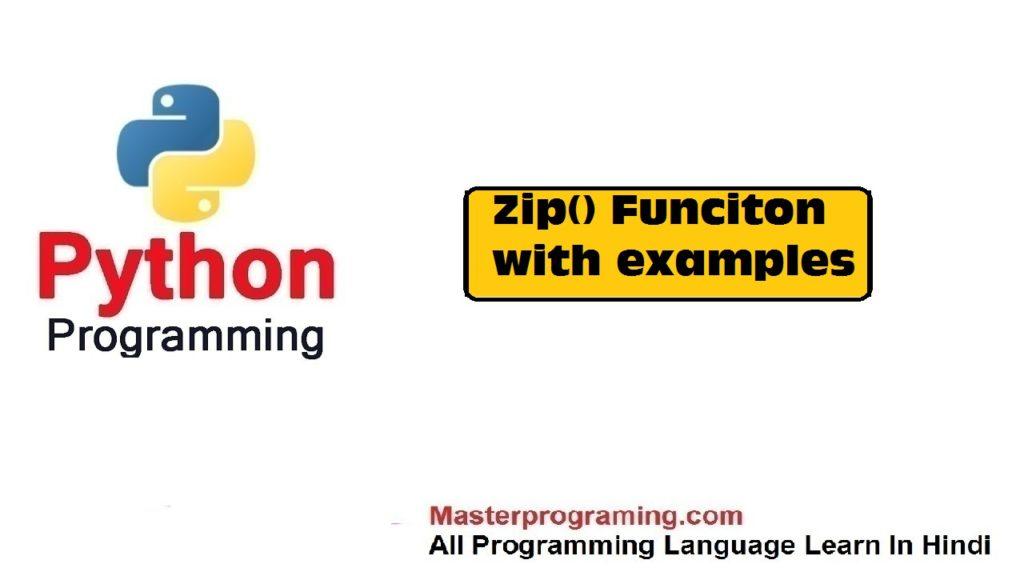 Zip() Function in Hindi
