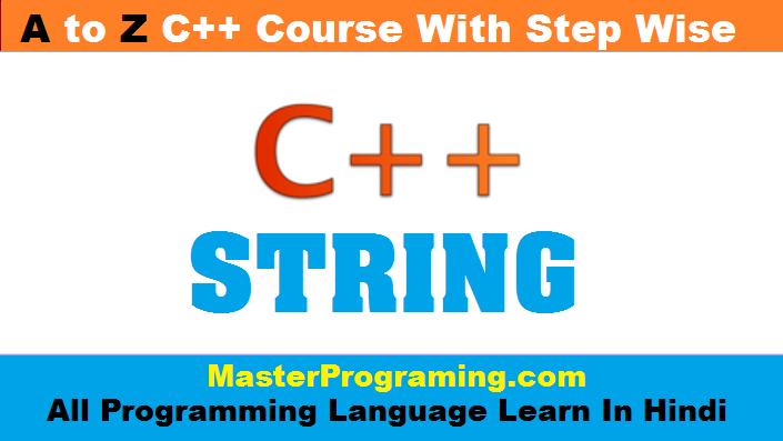 Strings in C++ in Hindi