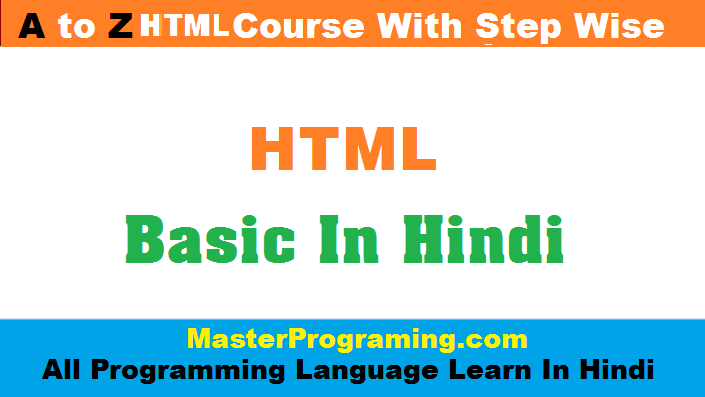 HTML Basic In Hindi