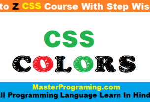 css color in hindi