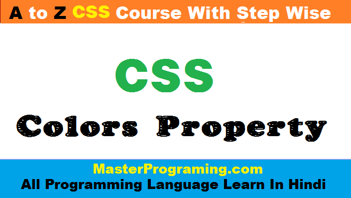 CSS Colors Property In Hindi