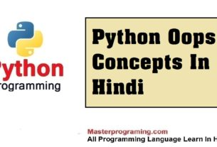 python oops Concepts In Hindi
