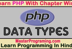 PHP IN HINDI | DATA TYPES