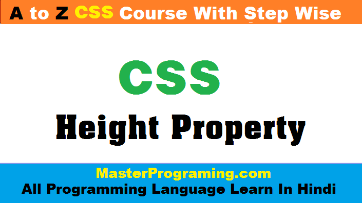CSS Height Property In Hindi