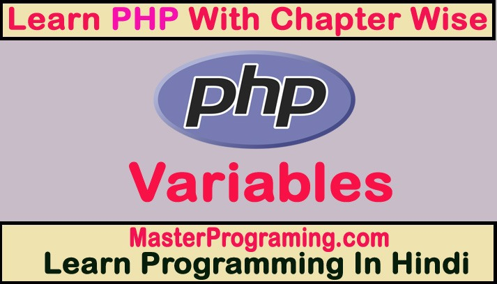 Variables In PHP in Hindi