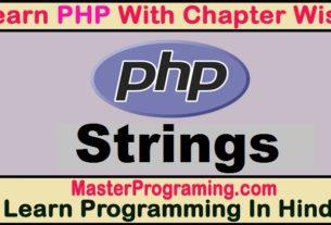 Strings in hindi