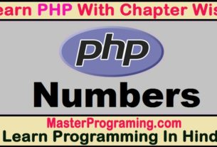 PHP Numbers